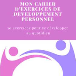exercices de développement personnel